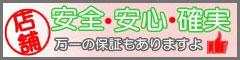 四谷アロマスペースジャパン